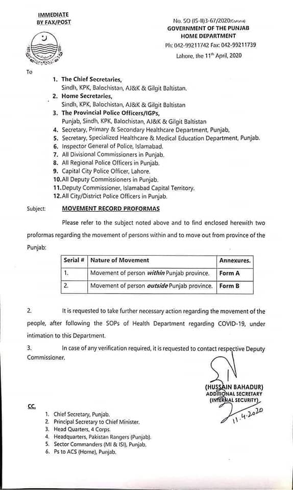 Notification of Movement Records of General Public in Punjab