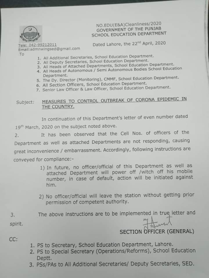 Notification of Ban on Switching Off of Mobile and Leaving Station