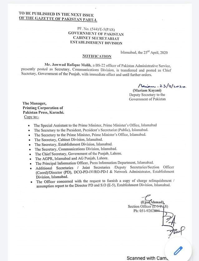 Appointment of Chief Secretary Punjab, Government of the Punjab.