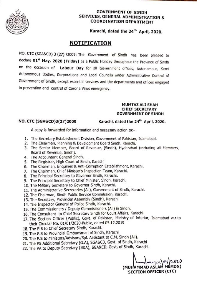 Notification of Public Holiday