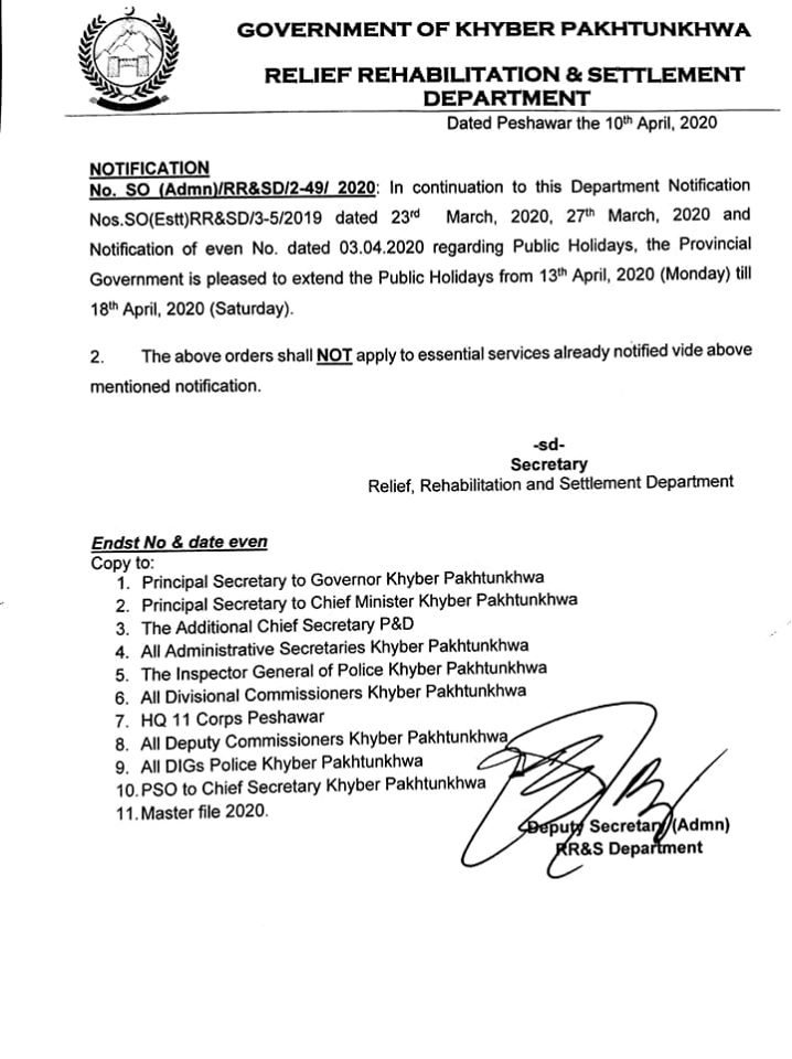 Notification of Extension in Holidays of Government Offices Except Essential Offices.