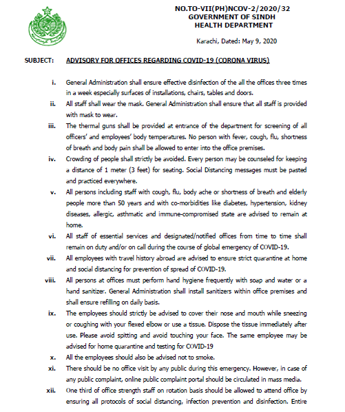 Advisory Guidelines For Government Employees