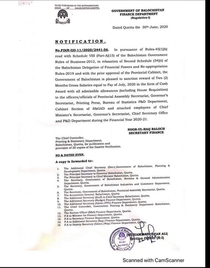 Sanction of Reward of Two (02) Months Gross Salaries Equal to the Pay of July 2020