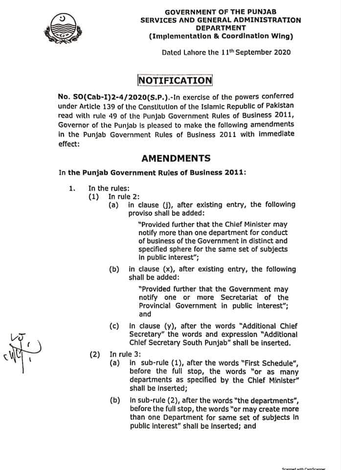 Notification of Amendments in Rules of Business 2011 For South Punjab