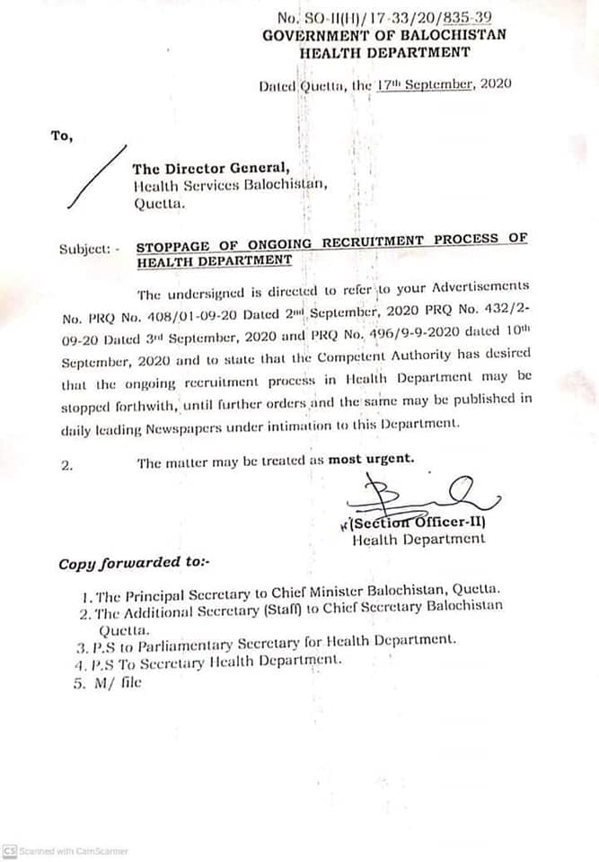 Stoppage of Ongoing Recruitment Process Government of the Balochistan