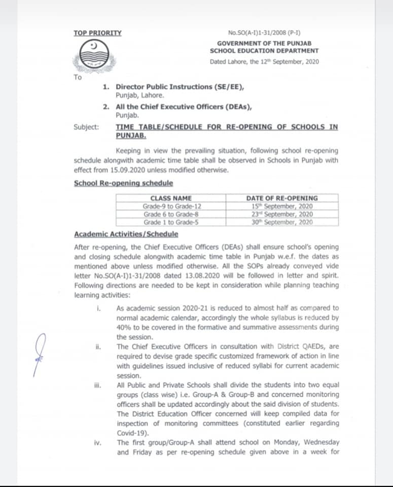 Schools Re-Opening Schedule by Government of the Punjab.