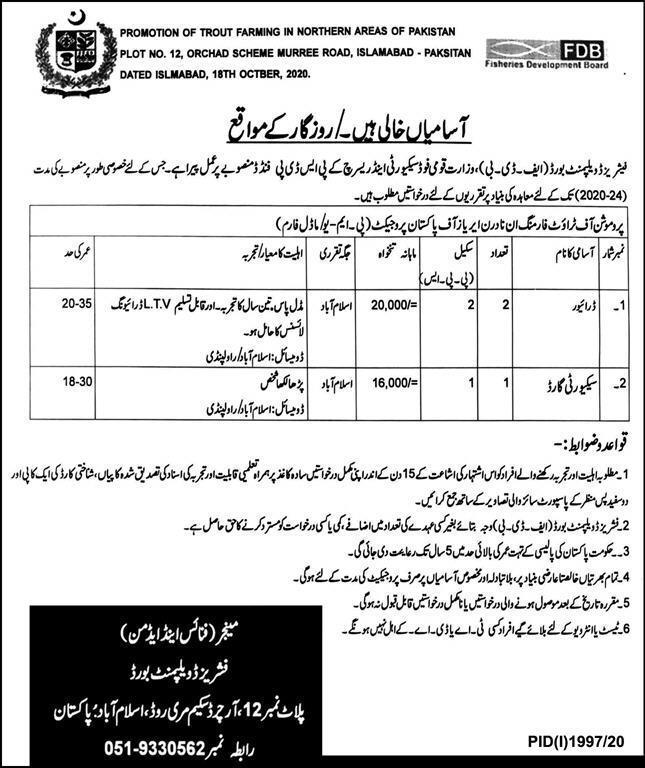 OGDCL Jobs 2020 – Oil and Gas Development Company