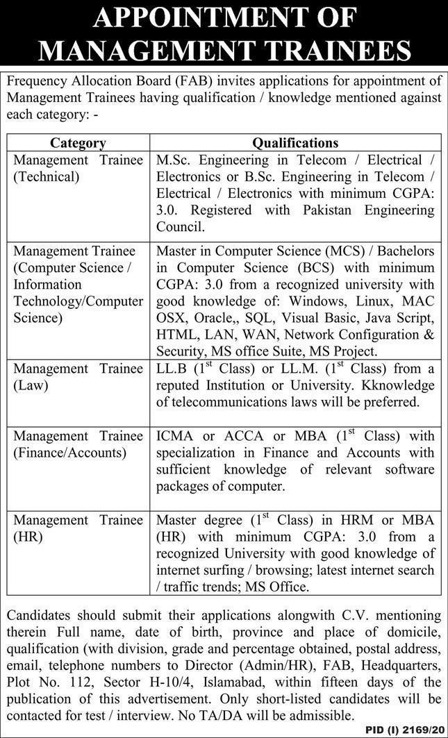 Management Trainees jobs are announced in Frequency Allocation Board(FAB) to fulfill with suitable candidates.