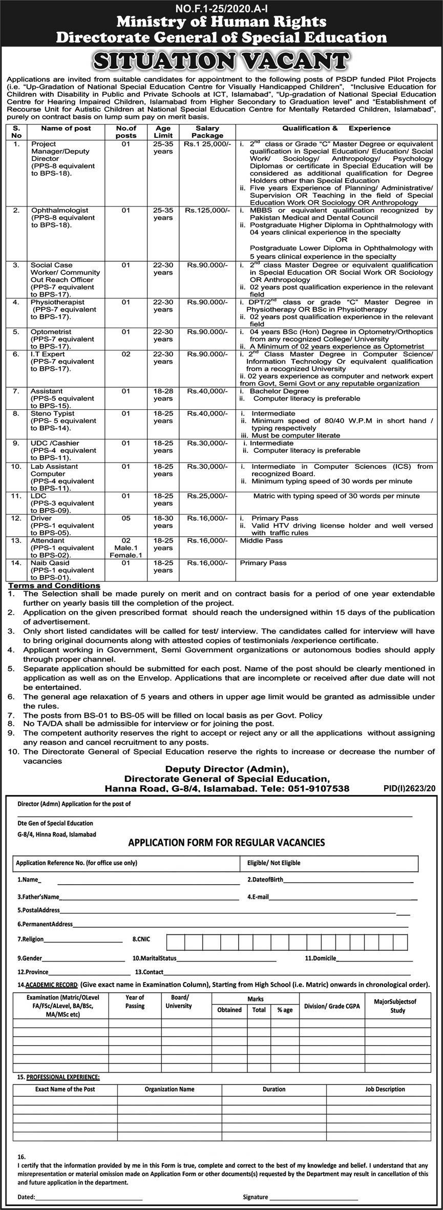 Jobs in Ministry of Human Rights November 2020