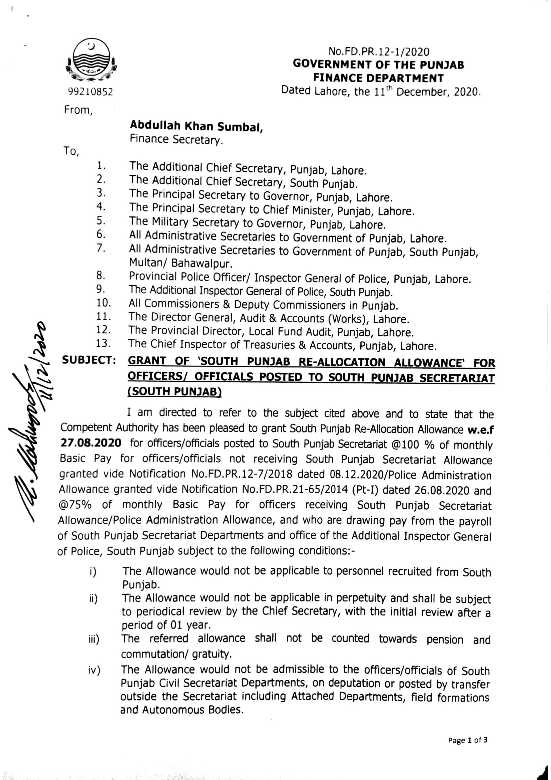 Notification of South Punjab Re-Allocation Allowance @100 % of Monthly Basic Pay