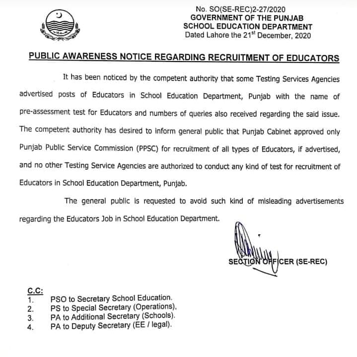 Notification of Recruitment Educators in Punjab 2020