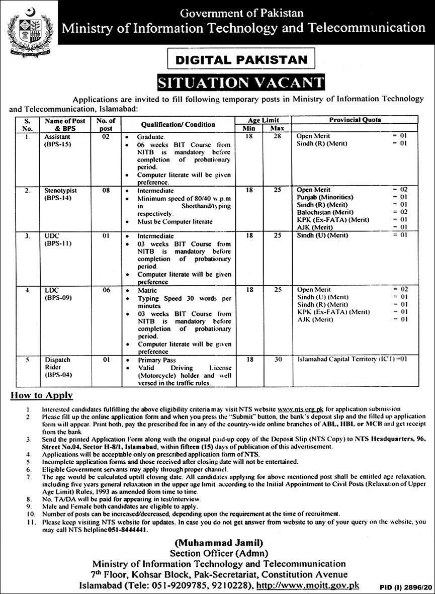 Jobs in Ministry of Information Technology Dec 2020