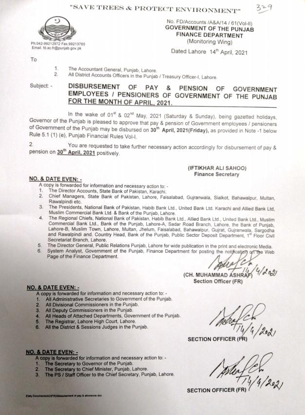 Notification of Disbursement of Pay and Allowances in Advance