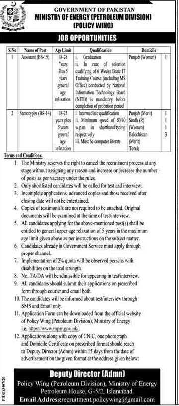 Ministry-of-Energy-Jobs-2021