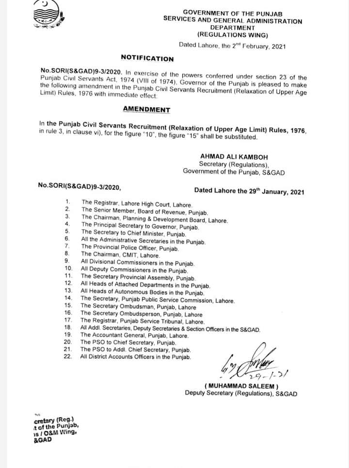 Notification of Age Relaxation Government of the Punjab 2021