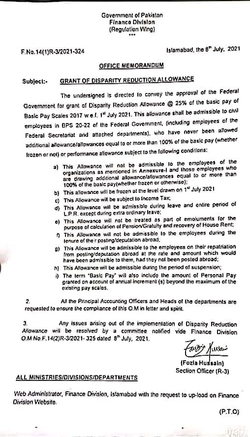 Notification of Increase in Salary @25% Disparity Reduction Allowance