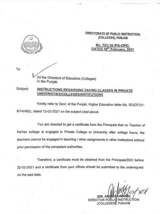 Notification of Ban on Teaching in Private InstitutionsColleges