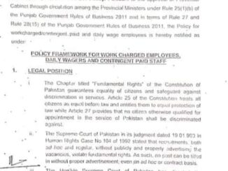 Regularization Policy 2021 for Daily Wages Employees