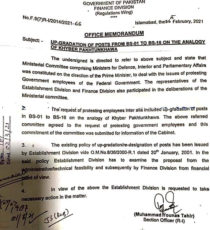 Up-gradation of Posts from BPS-01 to BPS-16 On The Analogy of KPK