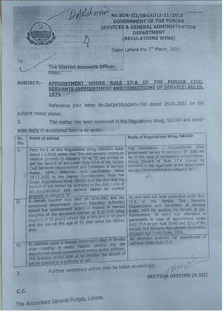 Notification of Age Limit under Rules 17-A