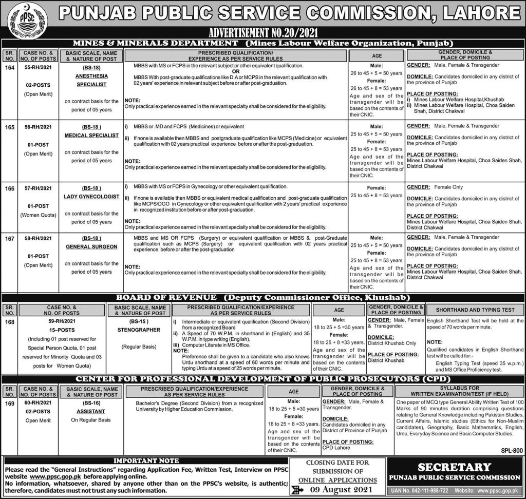 Announcement of Jobs in Punjab Public Service Commission August 2021