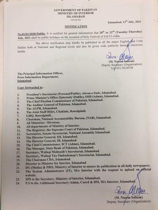 Notification of Holidays on the Occasion of Eid-ul-Azha July 2021