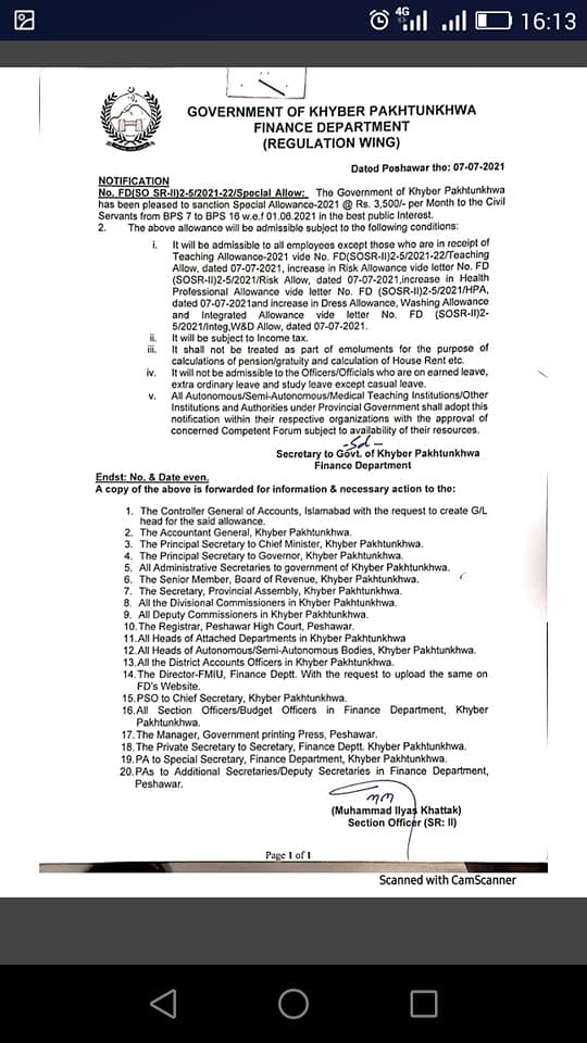 Notification of the Special Allowance @ 3500/Month 2021