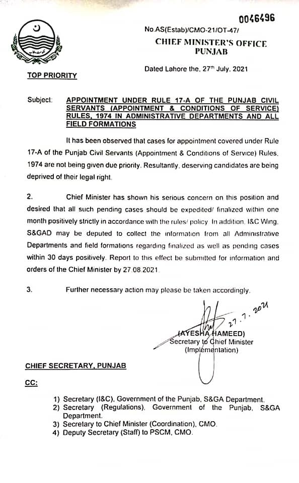 Notification of Appointment Under Rule 17-A by the Government of the Punjab