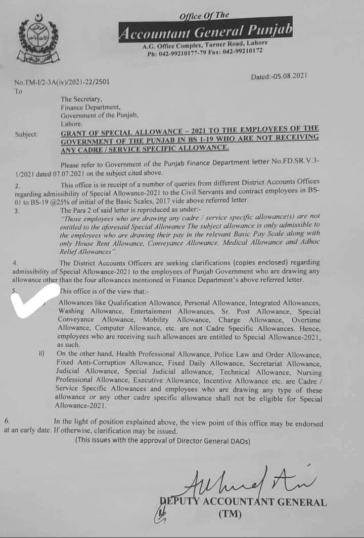 Grant of Special Allowance 2021 to Government of Employees of the Punjab in BS-1 to BS-19 Who Are Not Receiving Any Cadre Specific Allowance: