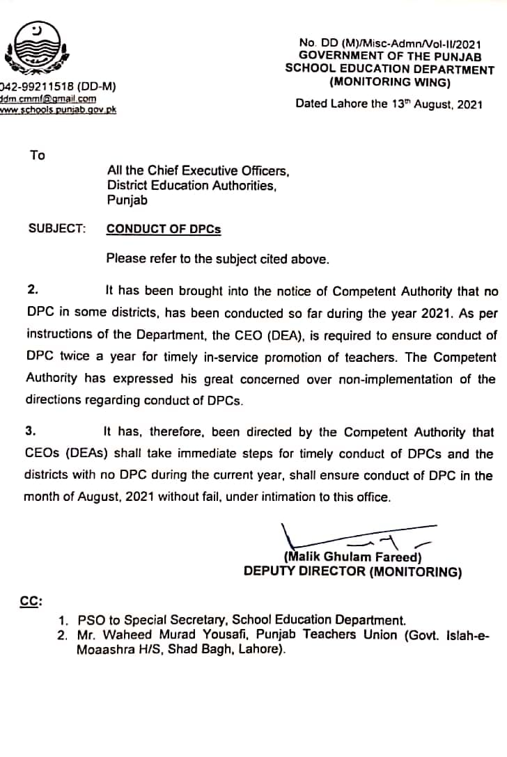 Directions to Conduct Departmental Promotion Committees Twice in a Year