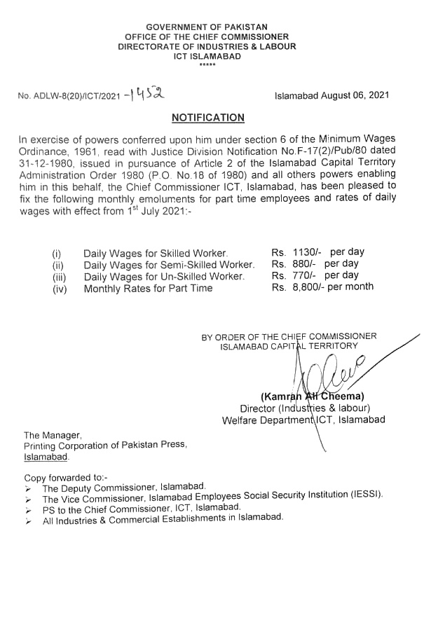 Notification of Revised Rates of Daily Wages in Pakistan