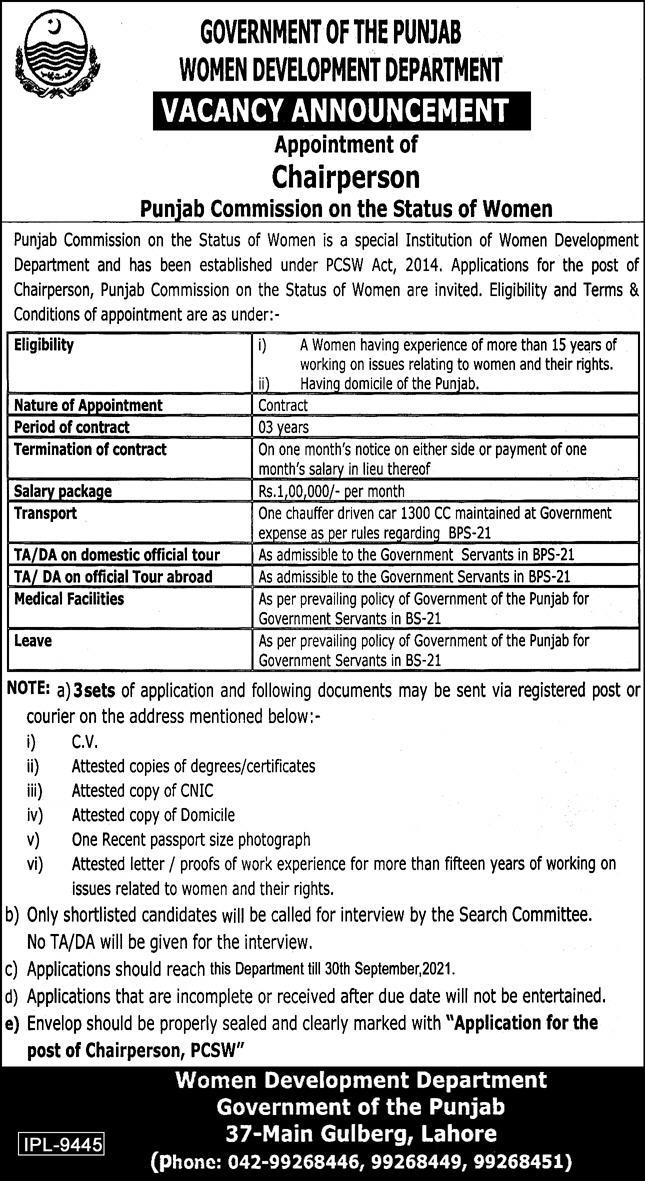 Carrier Opportunity Government of The Punjab Women Development Department 2021