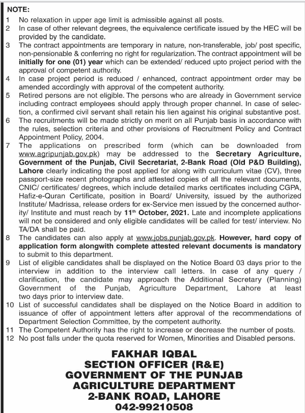 Situation Vacant Government of the Punjab Agriculture Department 2021